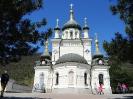 Воронцовский дворец_2